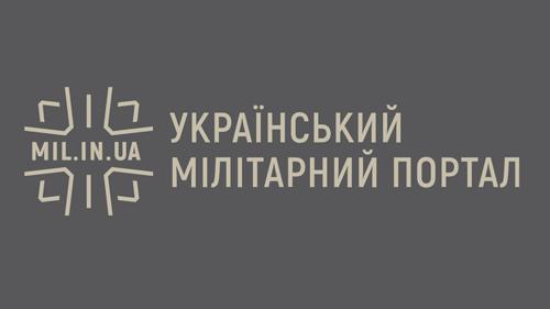 На Донбасі ліквідовано групу бойовиків