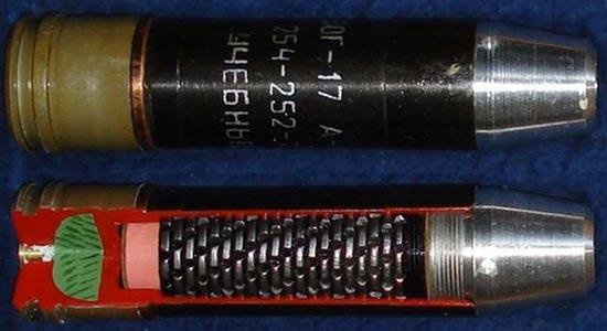 Постріл ВОГ-17