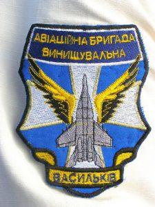 40 Бригада тактичної авіації