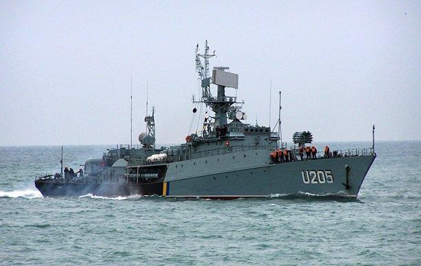 "U-205 Корвет  ""Луцьк"""