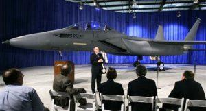 """""""5-те покоління"""" для """"бідних"""": американці створили нову експортну версію F-15"""
