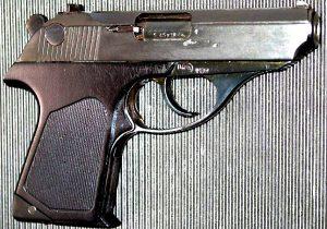 5,45 мм. пістолет самозарядний малогабаритний ПСМ