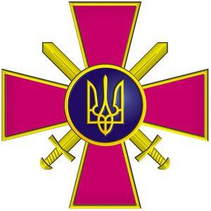Сухопутні війська Збройних Сил України (станом на 2009 рік)