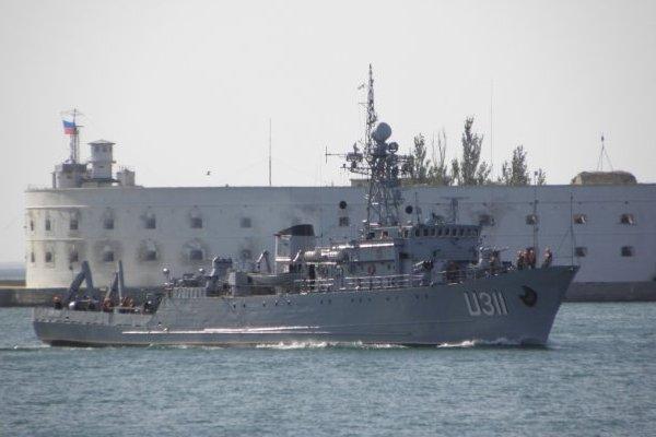 """U-311 Морський тральщик """"Черкаси"""""""