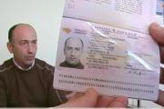 З Росії вислали шпигуна з українським паспортом