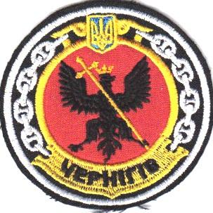"""Морський тральщик """"Чернігів"""" (U310)"""