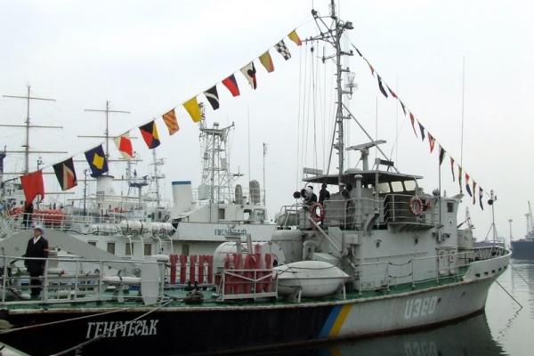 "U-360 Рейдовий тральщик ""Генічеськ"""