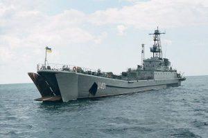 Середній десантний корабель «Юрій Олефіренко» (L401)