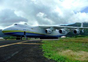 Багатоцільовий транспортний літак Ан-225 Мрія
