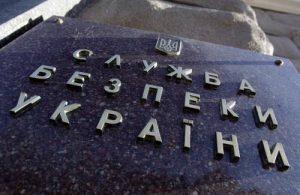За шпигунство з України депортують двох чеських дипломатів