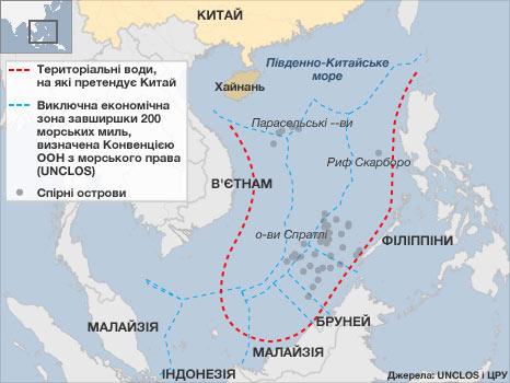 Спірні території у Південно-Китайському морі