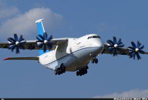ВАТ «Бі Пітрон Черкаси» і ПАТ «Промавтоматика» поставлять обладнання для модернізації літака Ан-70