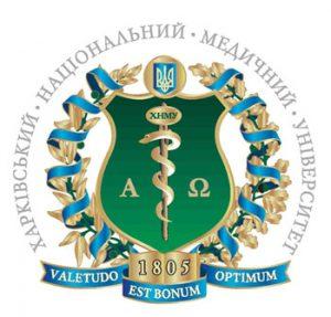 Кафедра медицини катастроф та військової медицини ХНМУ (2012)