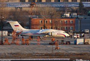 РФ до 2020 закупить 57 Ан-148