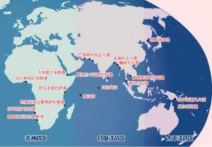 Китай побудує 18 закордонних баз ВМС