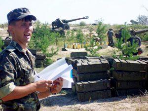 Артилеристи 55-ї арт бригади виконали стрільби з 152-мм гармат Д-20