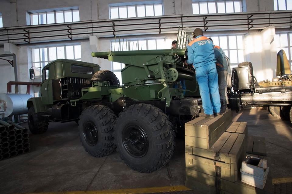 Монтування 122-мм направляючих на шасі автомобіля КрАЗ-6322