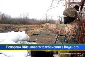 Відео. Ворог продовжує обстрілювати селище Водяне, що на Маріупольському напрямку