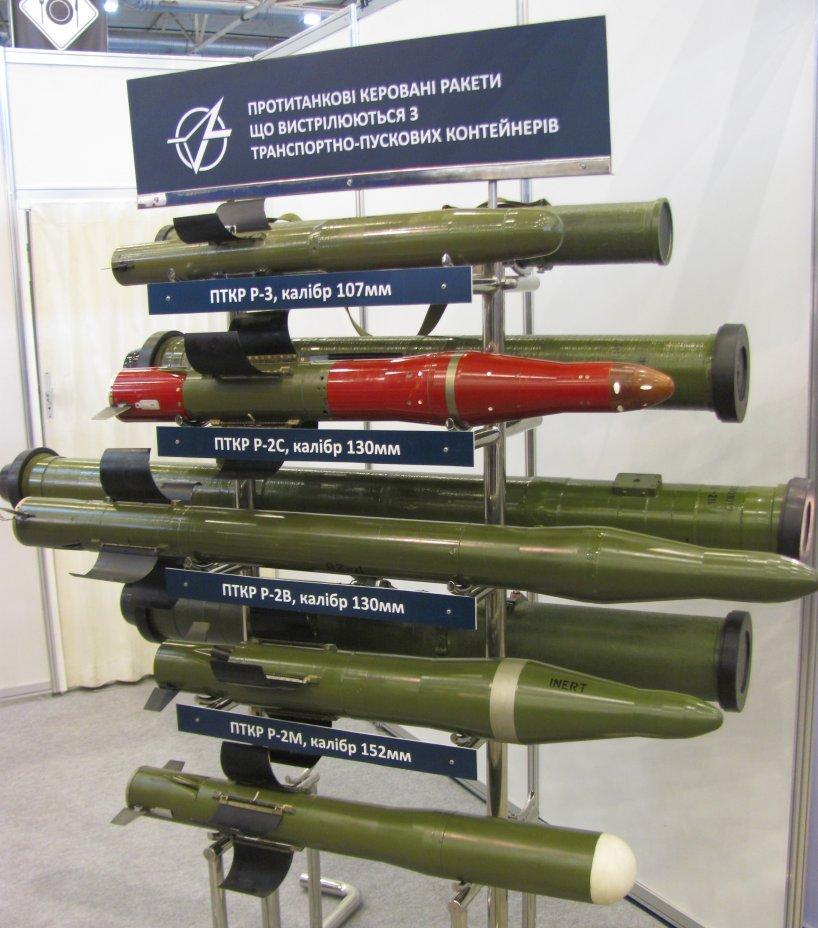 """КБ """"Луч"""" підтвердило заявлені характеристики чергової партії ПТРК в інтересах замовника"""