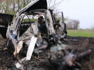 З'явилось відео з моментом підриву машини ОБСЄ у непідконтрольній уряду України території Луганської області