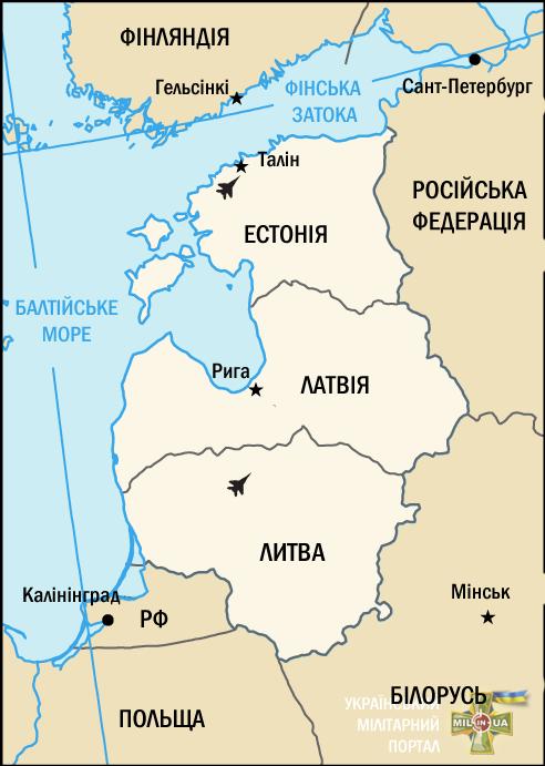 Авіабази НАТО в Балтії