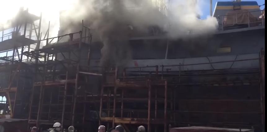 """Пожежа під час ремонту водолазного судна U700 """"Нетішин"""" у травні 2017-го року"""