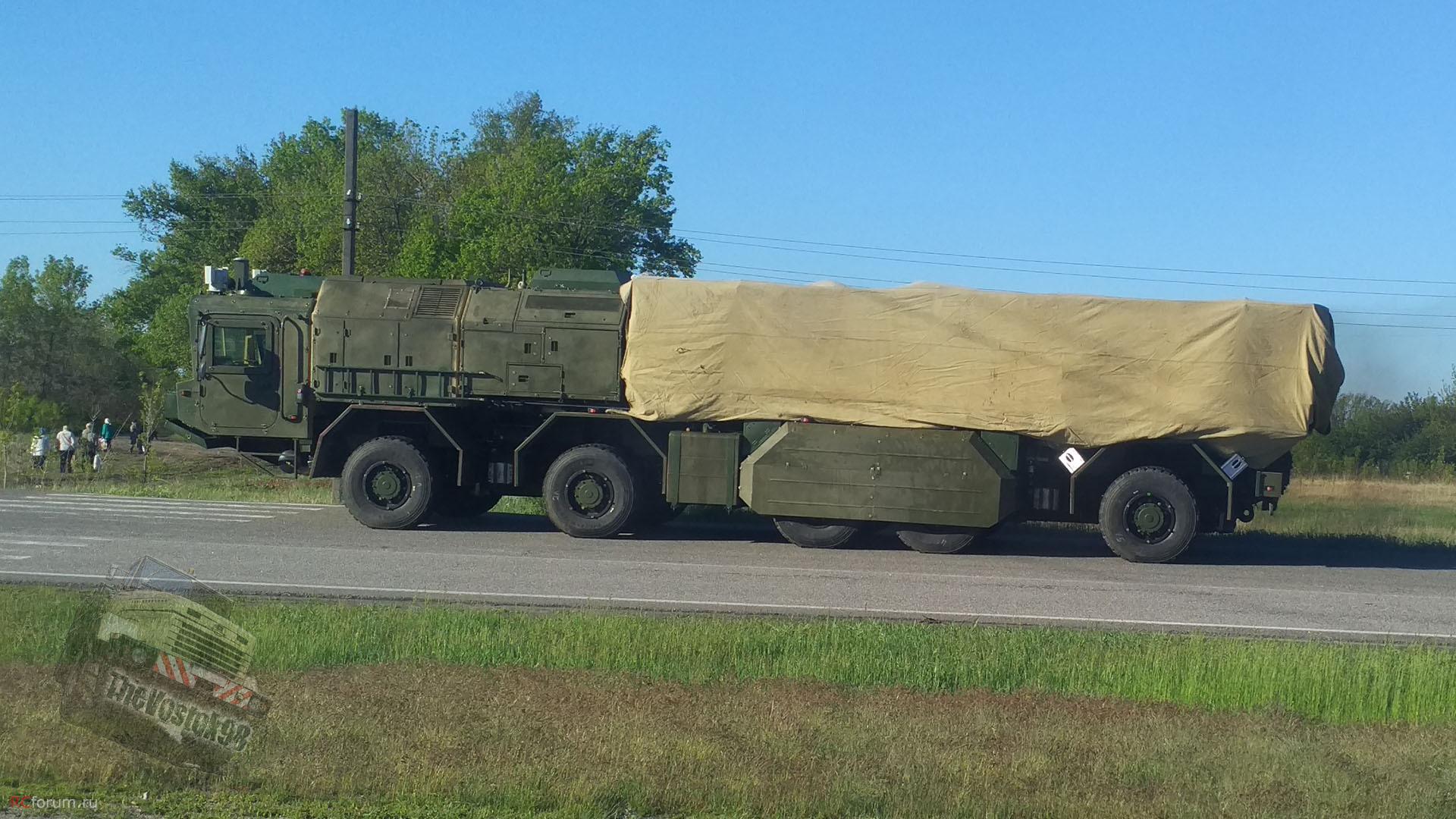 Пускова установка ОТРК «Грім-2»