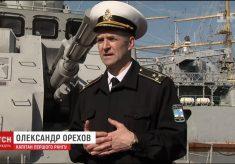 Високопоставлений офіцер ВМС України повідомив про його вербування ФСБ