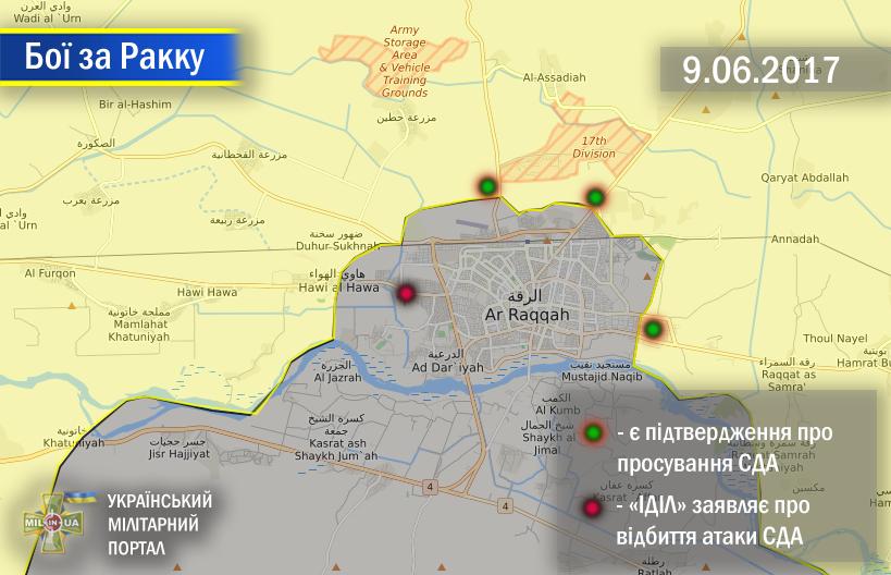 Сирія: бої за Ракку станом на 9 червня