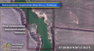 OSINT дослідником DarthAlsaceFrançaise у Тельманівському районі було виявлено ще один полігон російсько-терористичних військ