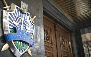 Військовою прокуратурою завершено досудове розслідування за фактом вибуху на полігоні в смт. Гончарівське, де загинули два солдати