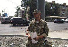 Військовослужбовці ЗСУ влаштували акцію під Міноборони, через незаконне вилучення зі складу частини.