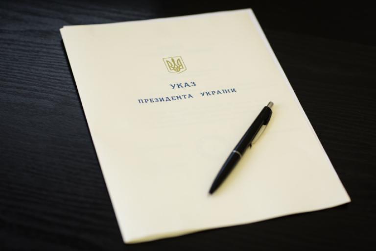 Дополнительные расходы на финансирование обороны Украины в 2017 году
