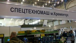 """НВЦ """"Спецтехномаш"""" на """"Зброя та безпека – 2017"""" представив обладнання для виробництва набоїв"""