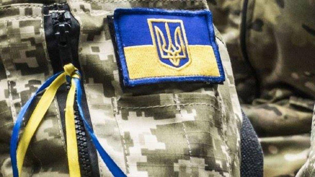 Пільги та виплати учасникам АТО у 2017 році | Український мілітарний портал