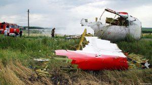 """Bellingcat: """"Не може бути сумнівів"""", що MH17 збив російський """"Бук"""""""