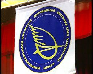 В Україні буде створено Державний інститут випробувань і сертифікації озброєння та військової техніки