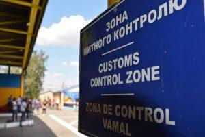 Україна та Молдова відкрили черговий спільний пункт пропуску