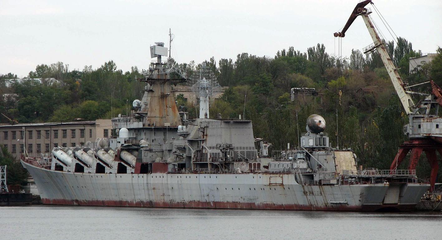 Через відсутність рішення по крейсеру проекту 1164 зупинена діяльність Миколаївського суднобудівного заводу