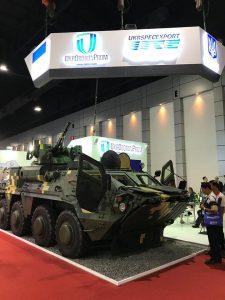 Таїланд готується до закупівлі українських БТР-4