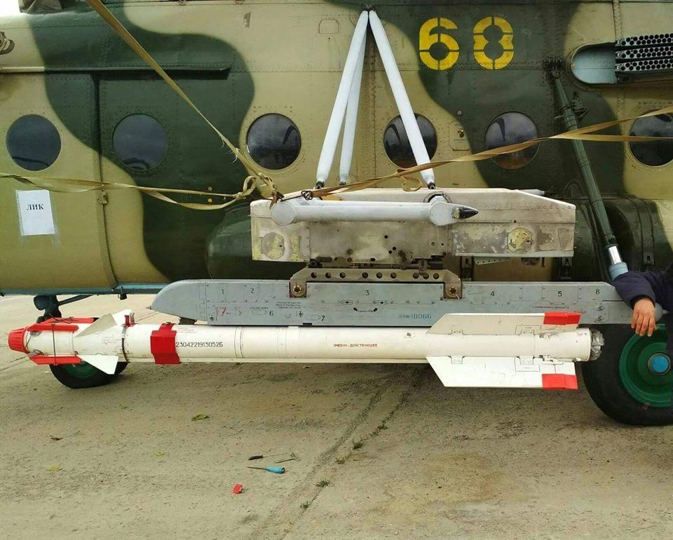 Ракета Р-73 розміщена на гелікоптері Мі-8