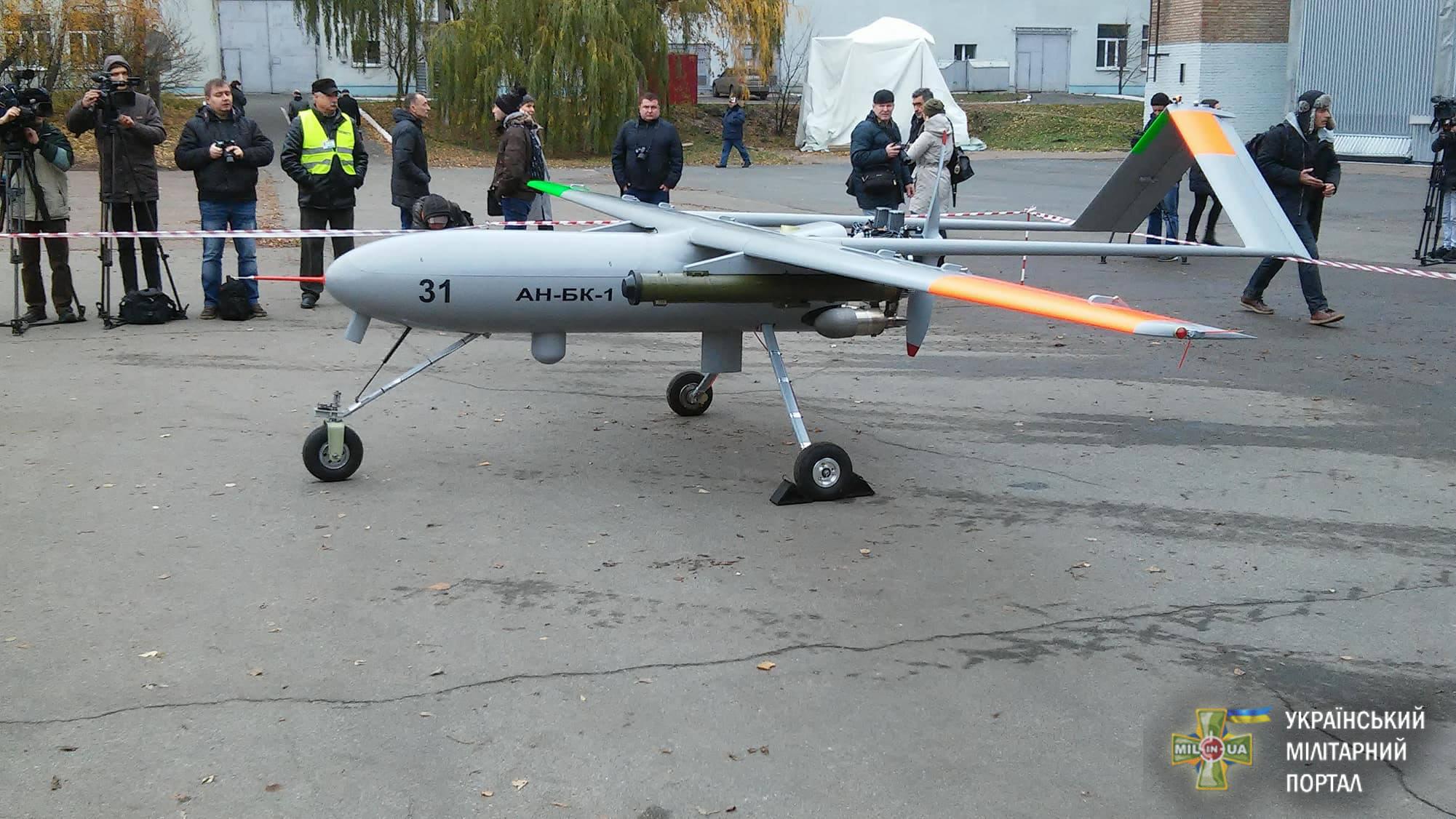 Перспективний мобільний тактичний безпілотний авіаційний комплекс шифр «Горлиця»