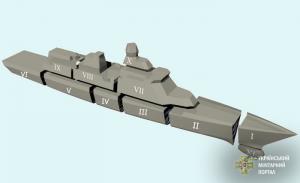 """До 2014 року """"корвет"""", Ан-70 та Мі-24ПУ не матимуть фінансування"""