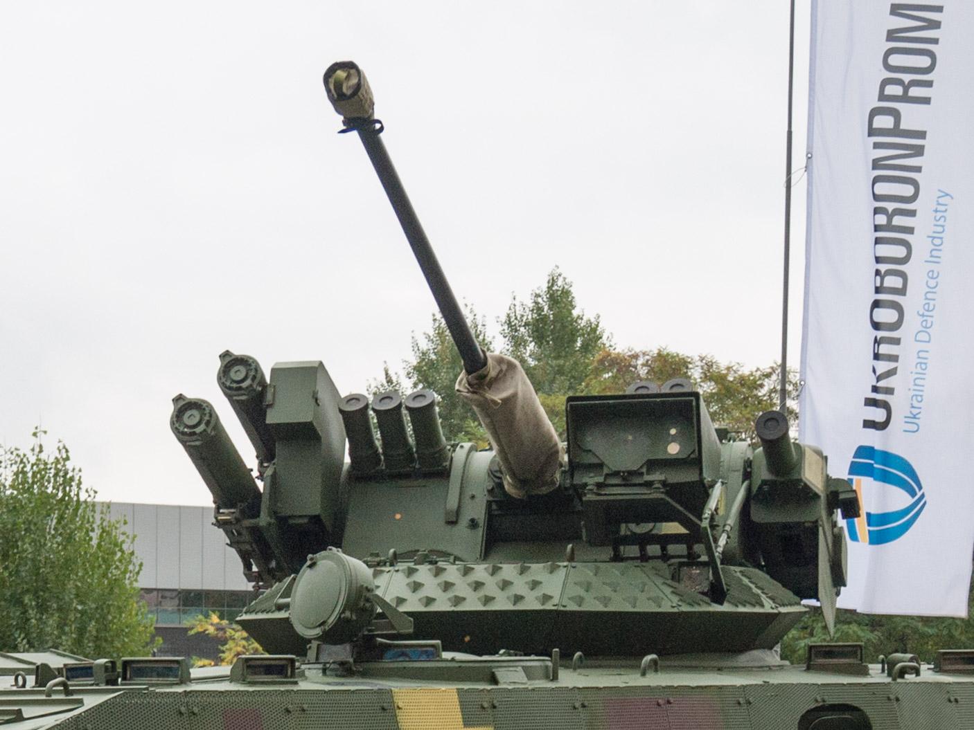 Бойовий модуль «Стилет»