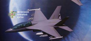 На новому турецькому літаку можуть бути встановлені українські двигуни