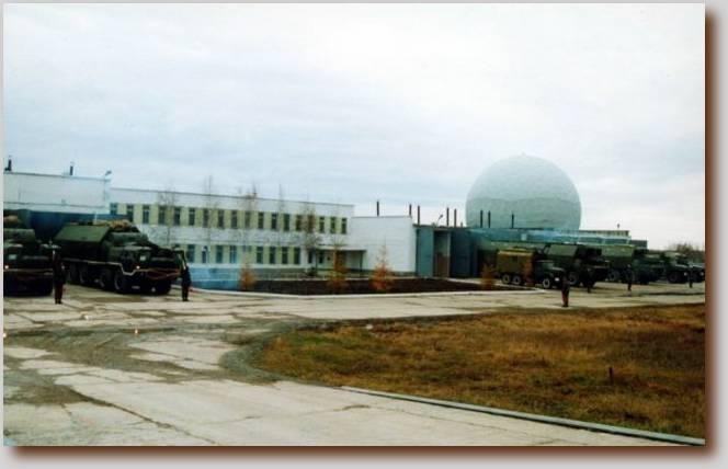 Рухома станція «Фазан» на озброєнні ПКС ЗС Росії