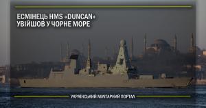 ЕсмінецьHMS Duncan увійшов у Чорне море