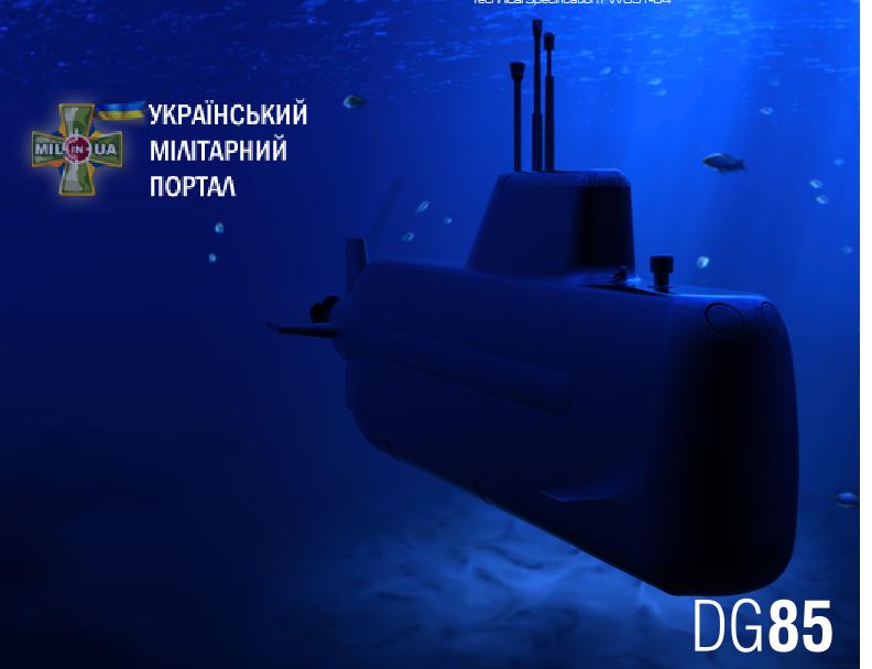 Італійські підводні човни серії DG