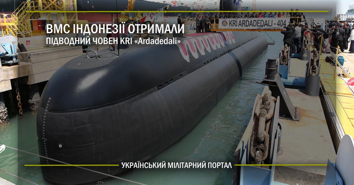 ВМС Індонезії отримали підводний човен KRIArdadedali