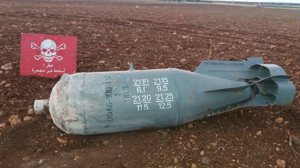 Що там у Сирії – хроніка подій за 1 травня